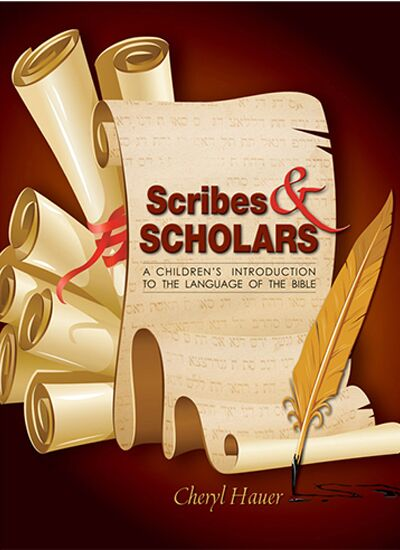 scribesandscholars
