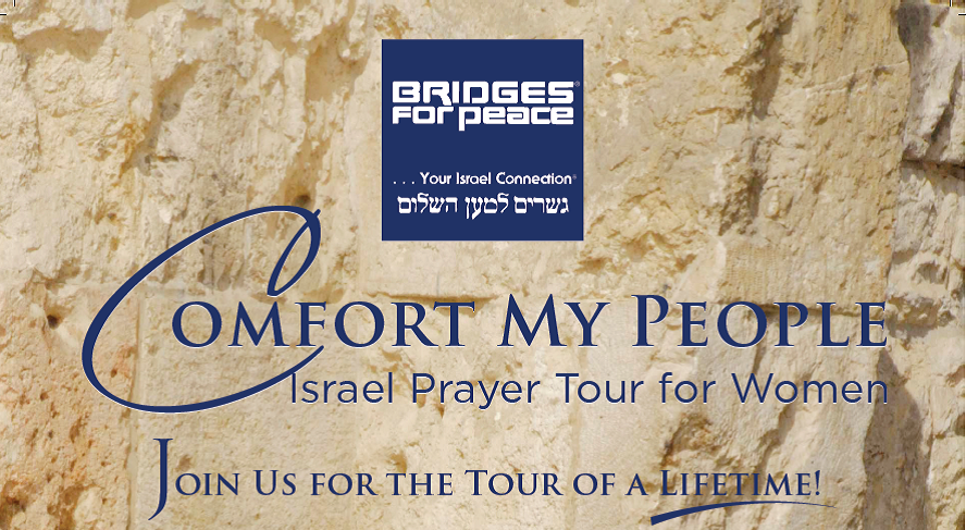 comfort-my-people-poster-header
